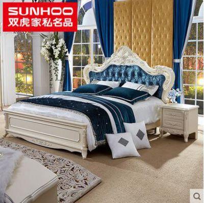 六安双虎家私法式床板式床