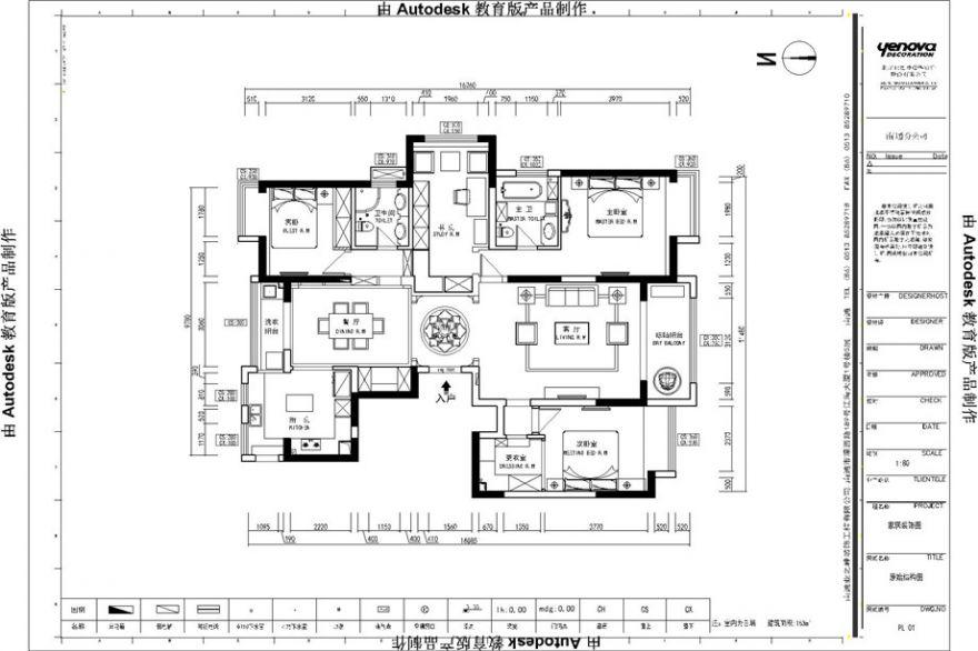 吳中玫瑰園12-501