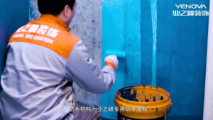 藍鉆工藝:業之峰專用防水涂料施工工藝
