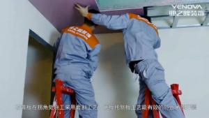 藍鉆工藝:輕鋼龍骨石膏板吊頂轉角套割工藝