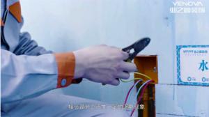 藍鉆工藝:潮濕空間接線防漏電工藝