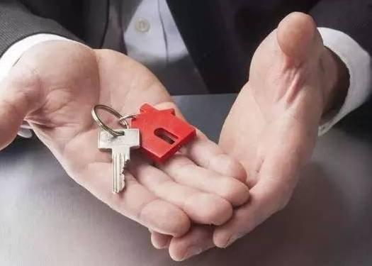 重庆知名整装公司告诉你买二手房交税必知 过户时买卖双方交税明细