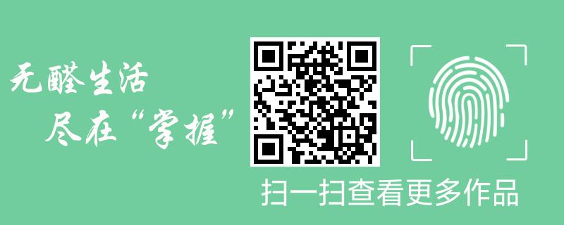 品誠小講堂:電路改造施工全流程詳解(三)