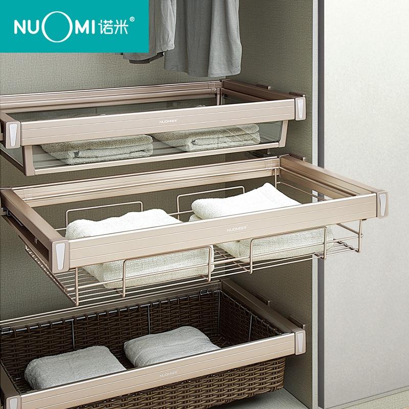 德州NUOMI/諾米|衣柜拉籃|收納五金多功能線條籃