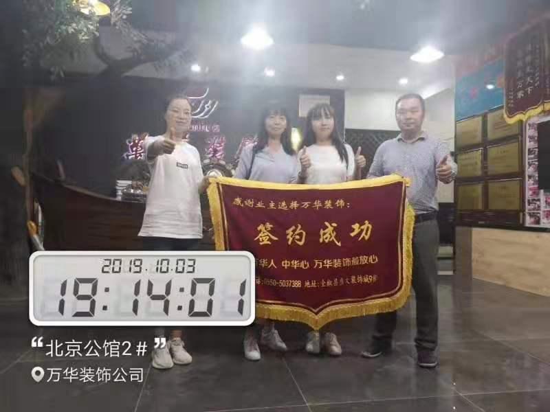 北京公馆2