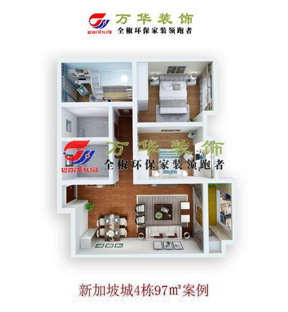 滁州装修案例2020新加坡城4栋97㎡案例