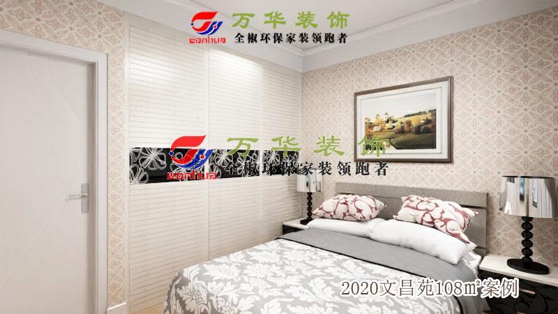滁州装修案例2020文昌苑108㎡案例