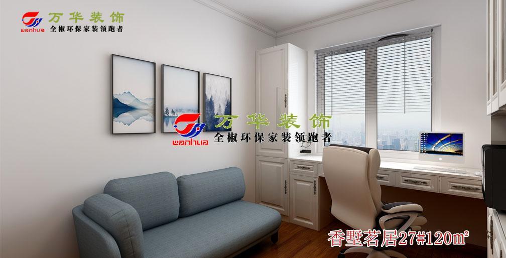 滁州装修案例2020香墅茗居27栋120㎡案例