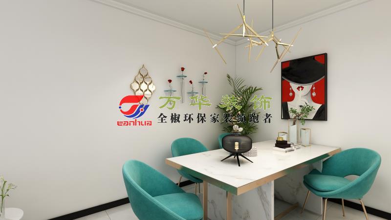 滁州裝修案例2020滁州鳳凰城120㎡案例