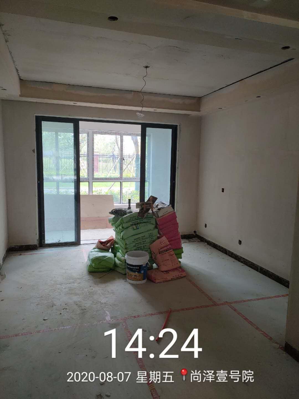 2020尚泽壹号院13栋2单元