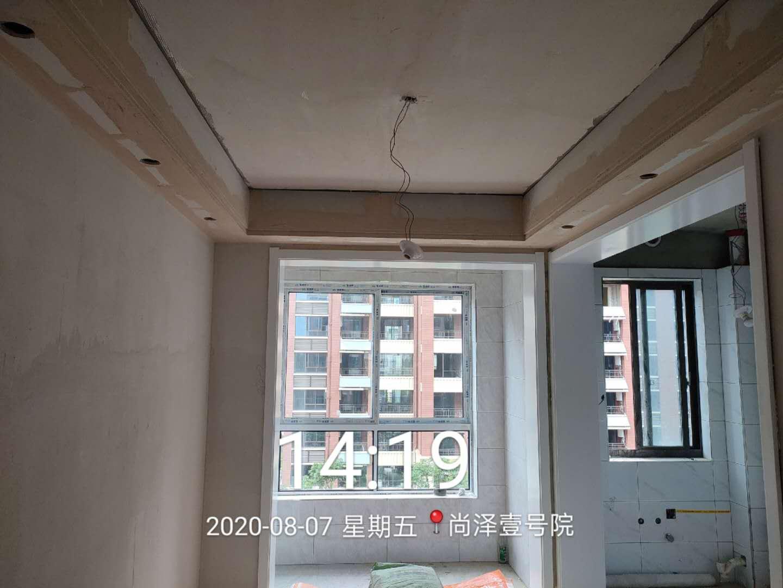 2020尚泽壹号院13栋3单元