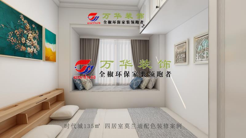 滁州裝修案例時代城135㎡ 四居室莫蘭迪配色裝修案例