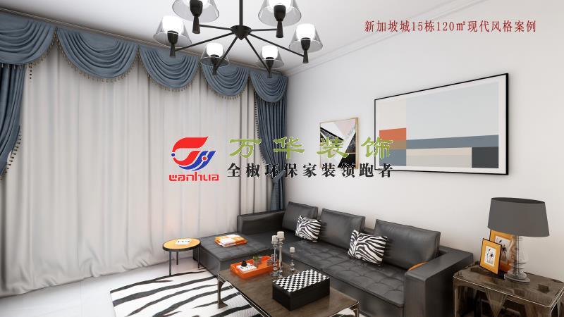 滁州裝修案例2020新加坡城15棟120㎡現代風格案例