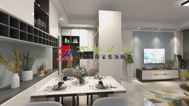 滁州装修案例2020罗马世纪城三居室120㎡现代轻奢风格案例