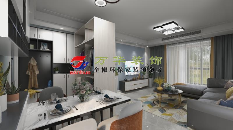 2020罗马世纪城三居室120㎡现代轻奢风格案例