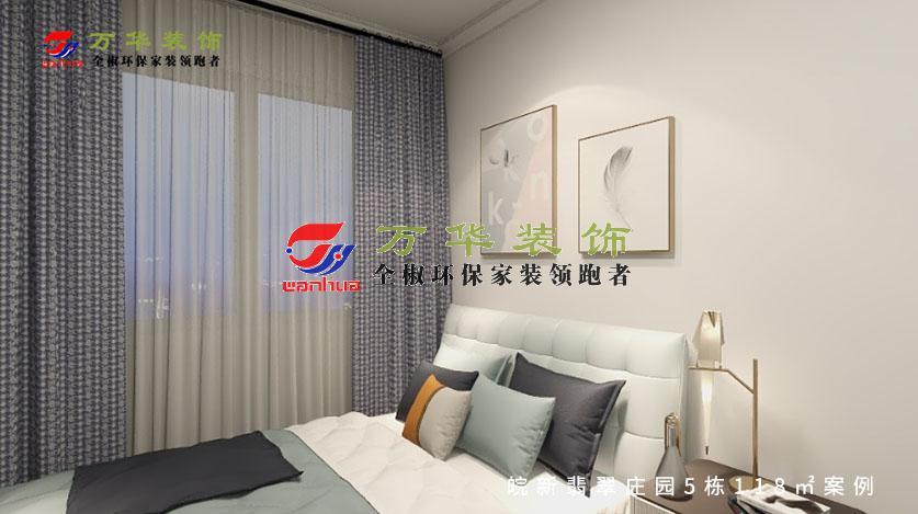 滁州装修案例2020皖新翡翠庄园现代简约小清新风格118㎡案例