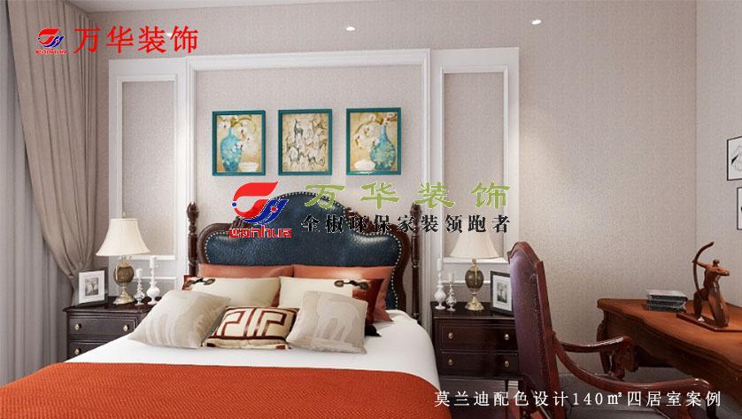 滁州裝修案例莫蘭迪配色設計140㎡四居室案例