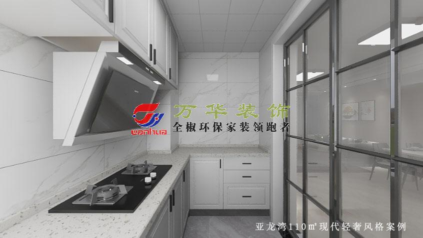 滁州裝修案例2020亞龍灣110㎡ 現代輕奢案例
