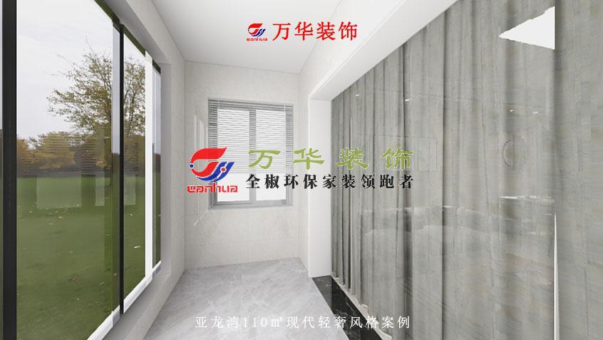 滁州装修案例2020亚龙湾110㎡ 现代轻奢案例
