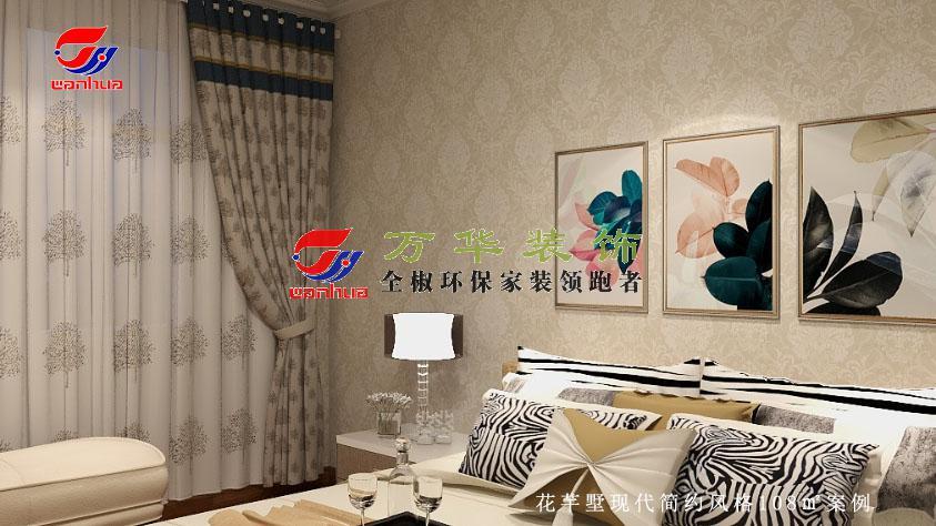 滁州装修案例2020花芊墅现代简约风格108㎡案例