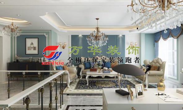滁州装修案例2020欧式风格350㎡别墅案例