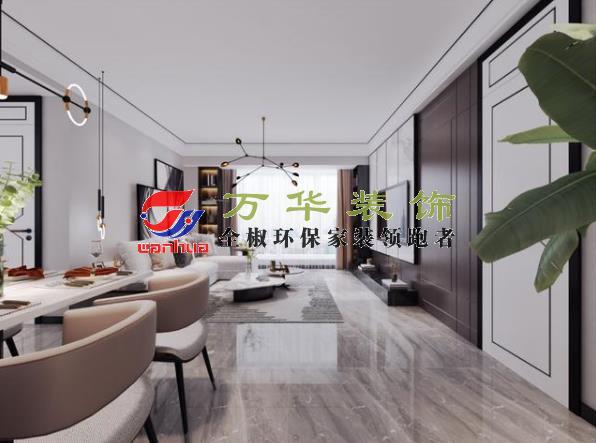滁州装修案例 2020花芊墅120㎡现代简约风格设计