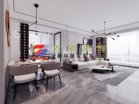 滁州裝修案例 2020花芊墅120㎡現代簡約風格設計