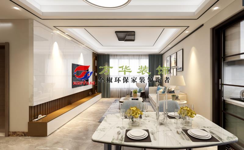 滁州裝修案例2021年江海尚苑108㎡現代輕奢風格案例