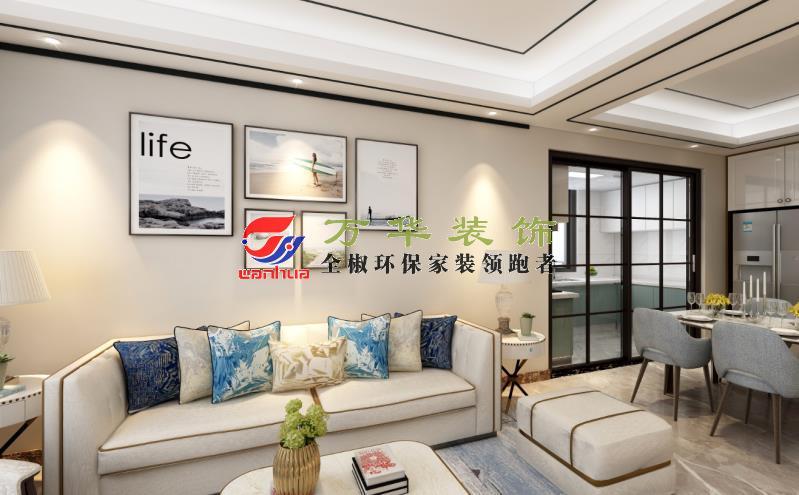 江海尚苑108㎡现代轻奢风格案例