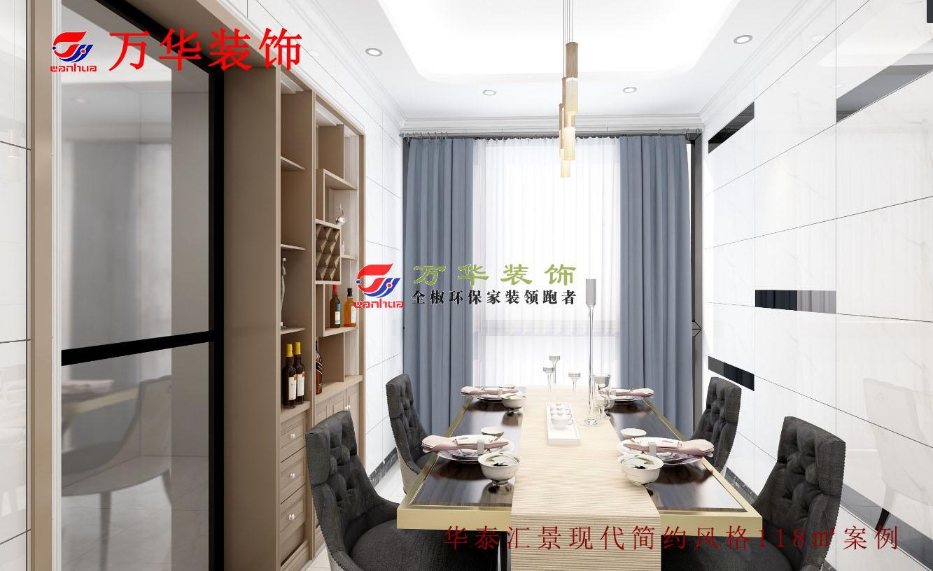滁州装修案例华泰汇景现代简约风格118㎡案例