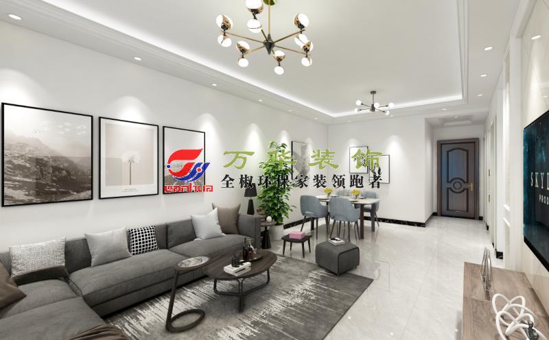 滁州装修案例2020年璟园6栋现代简约风格105㎡
