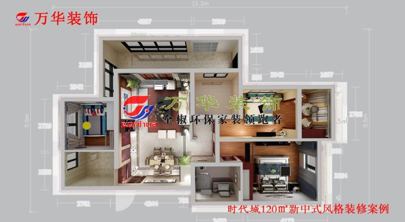 滁州装修案例2020年时代城120㎡新中式风格装修案例
