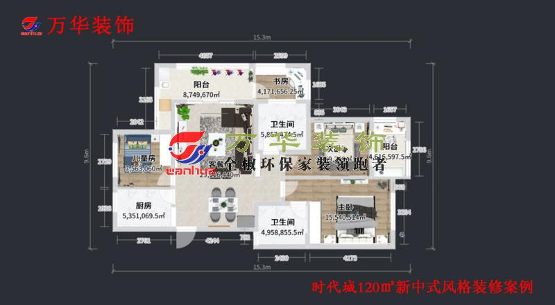 滁州装修案例2021年时代城120㎡新中式风格装修案例