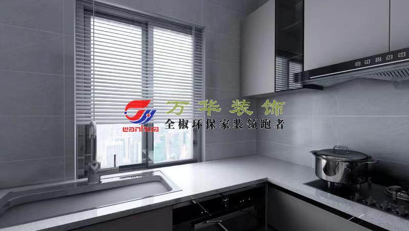 滁州裝修案例2021年君悅華府10現代輕奢風格案例