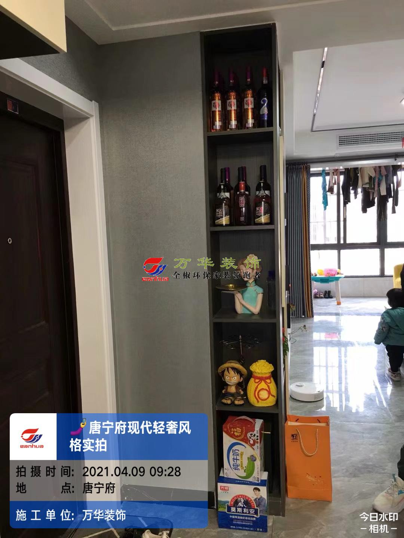 滁州裝修案例2021唐寧府二期現代輕奢風格案例