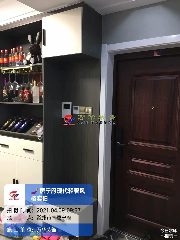 2021唐寧府二期現代輕奢風格案例