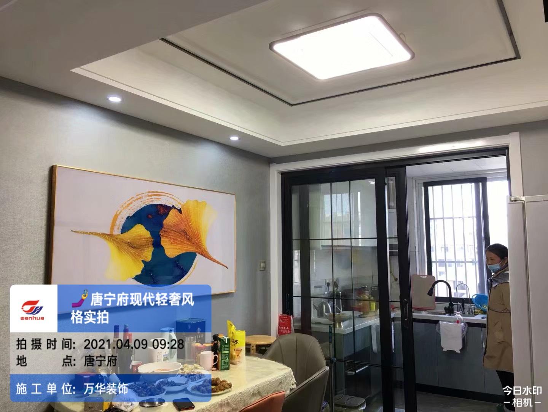 2021唐宁府二期现代轻奢风格案例