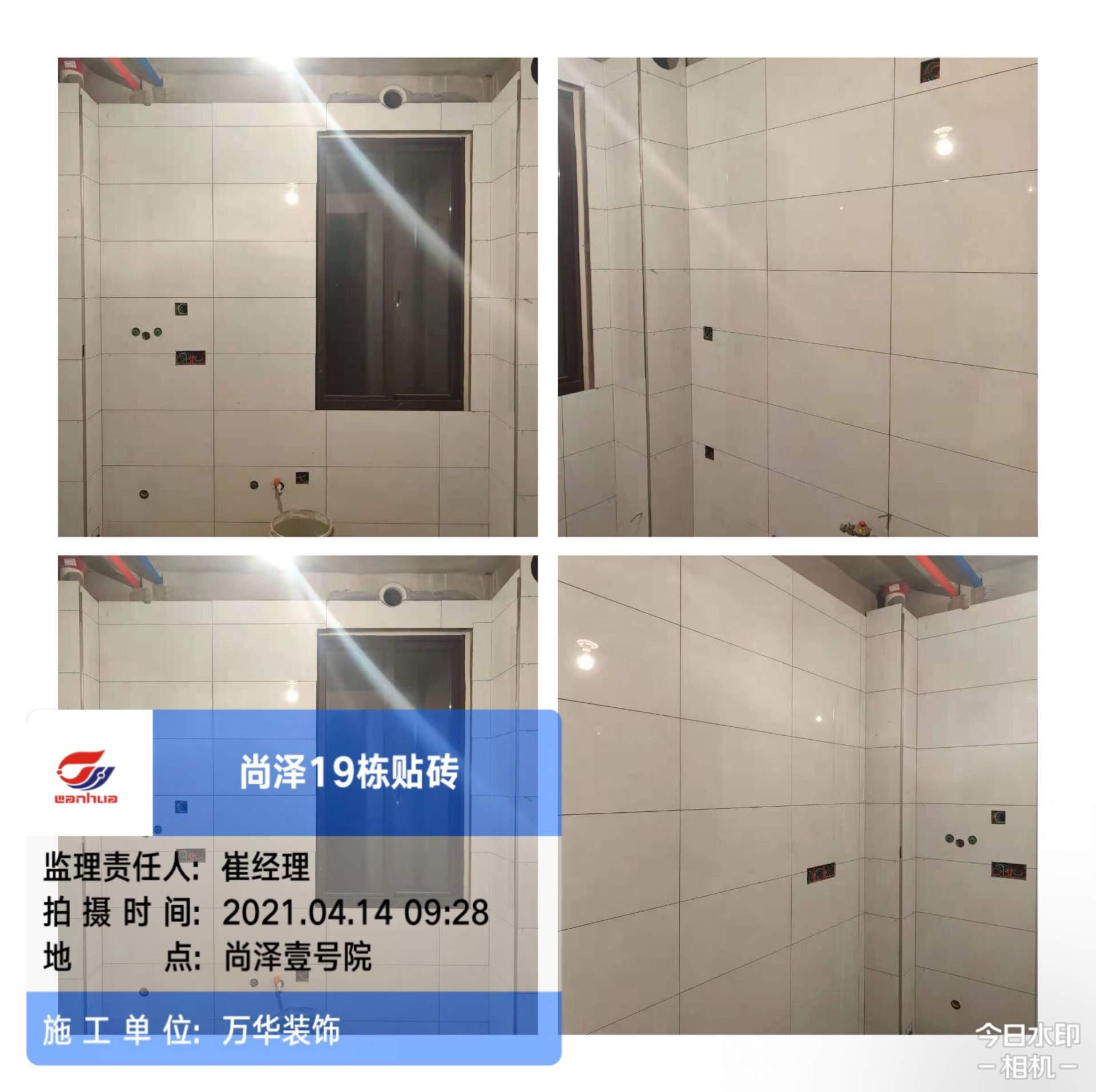 2021年尚澤19棟工地案例