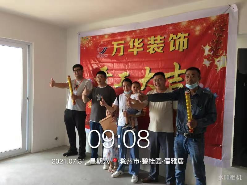 2021年儒雅居10栋工地案例