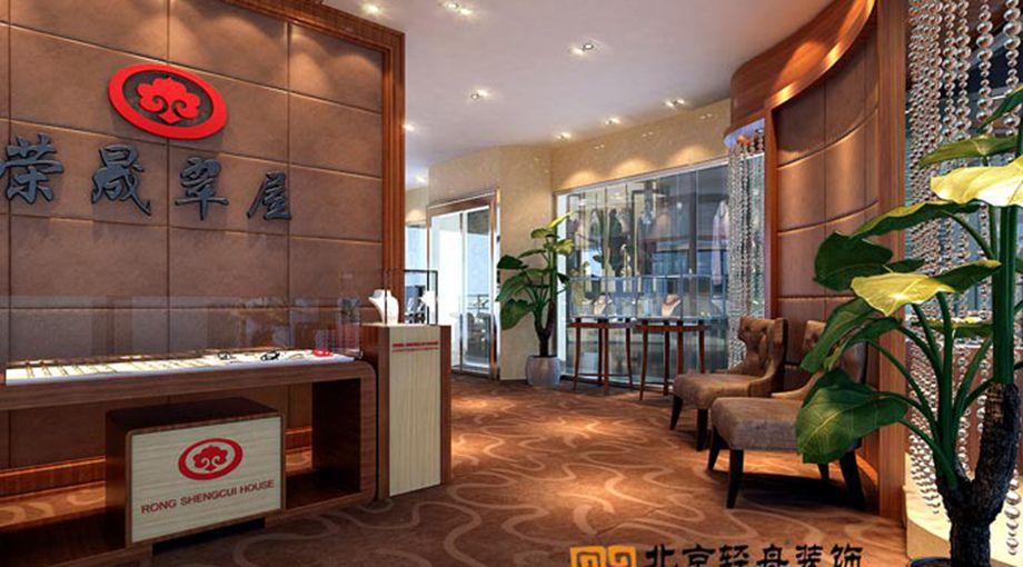 扬子江招投标公司办公室