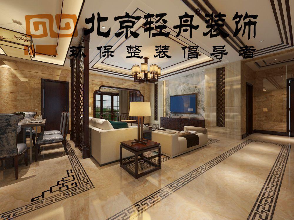 龙砚东山150平中式风格