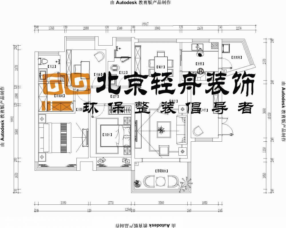 贵阳装修案例恒大帝景108平现代极简主义