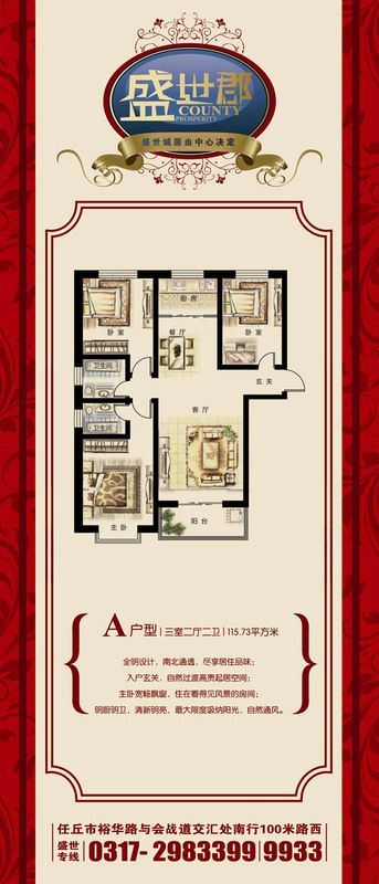 任丘裝修方案A戶型 3室2廳2衛--廚