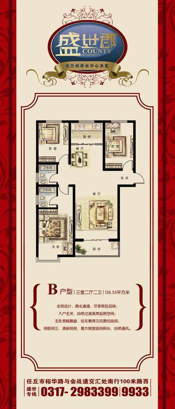任丘裝修方案B戶型 3室2廳2衛--廚