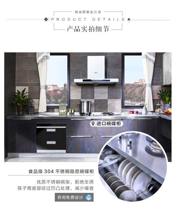百能不銹鋼整體櫥柜 簡約現代 光固化納米系列