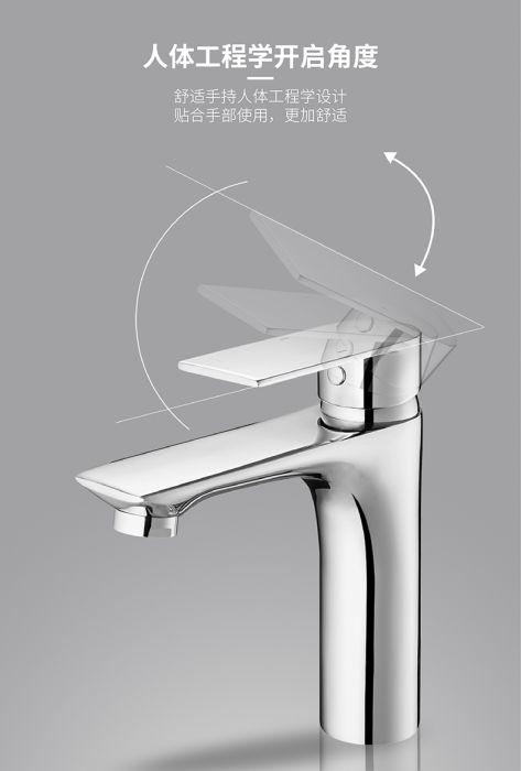 金柏麗雅 全銅冷熱水龍頭陶瓷閥芯不銹鋼浴室柜配套洗臉盆龍頭  S380-1