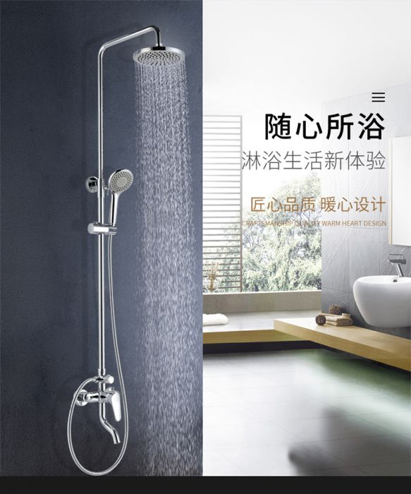 金柏麗雅新款花灑衛生間增壓混水閥冷熱花灑洗澡沐浴手持熱水器 HS667-6