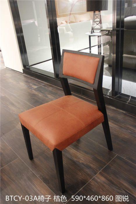 帝標家居  BTCY-03A 椅子、BTCZ-02A1.6米餐桌