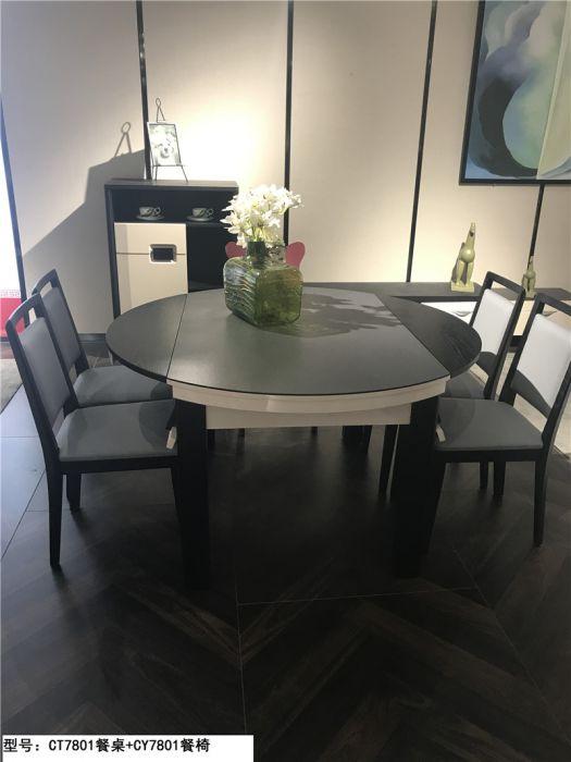 帝標家居 CT7801圓餐桌+CY7801餐椅