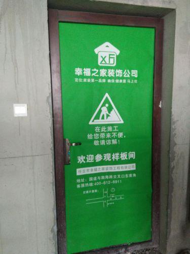 悅城 3-1012馮女士